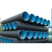 城市下水道专用塑料双壁排污管