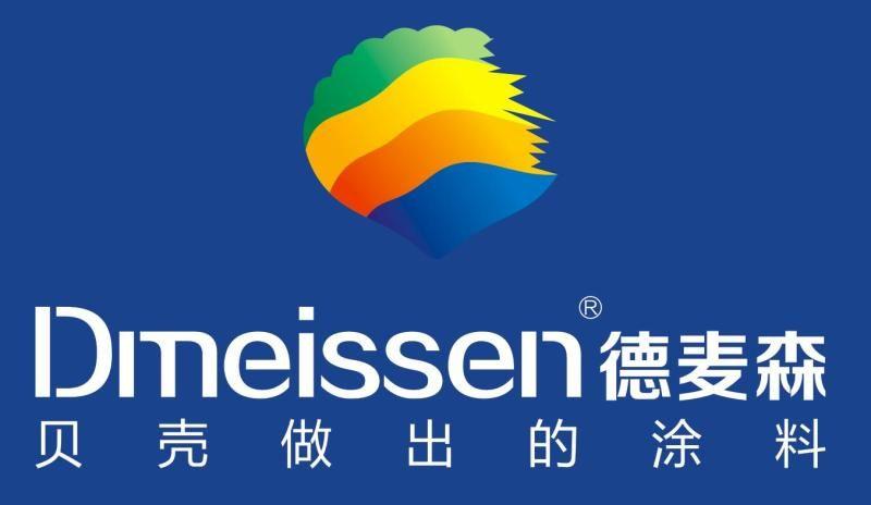 德麦森国际(香港)实业集团有限公司图片