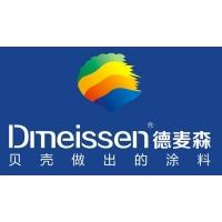 广州最氧环保有限公司
