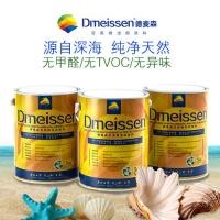 香港品牌德麦森贝壳粉儿童房环保装修无机涂料