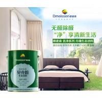 广东内墙涂料 德麦森贝壳粉涂料 健康又环保