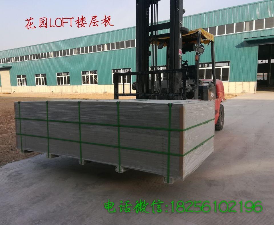 淮北花园加厚水泥纤维板  钢结构LOFT楼层板