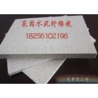 各种规格水泥纤维防火板