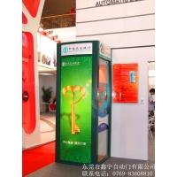 ATM智能取款机防护罩,河北银行防护罩,东莞ATM防护舱