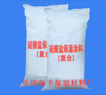 复合硅酸盐保温涂料(浆)