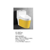 广东陶瓷 超旋式虹吸式连体座便器  马桶