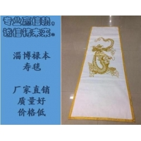 批发定制专用寿毯陶瓷纤维,环保寿毯耐用垫片