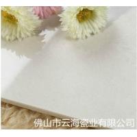 800*800白色聚晶客厅地板砖抛光砖
