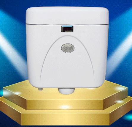 和佳庭卫浴家用高档自动感应 蹲便器冲水箱