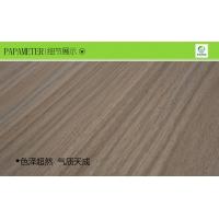 E0级生态板,板材十大品牌,生态板