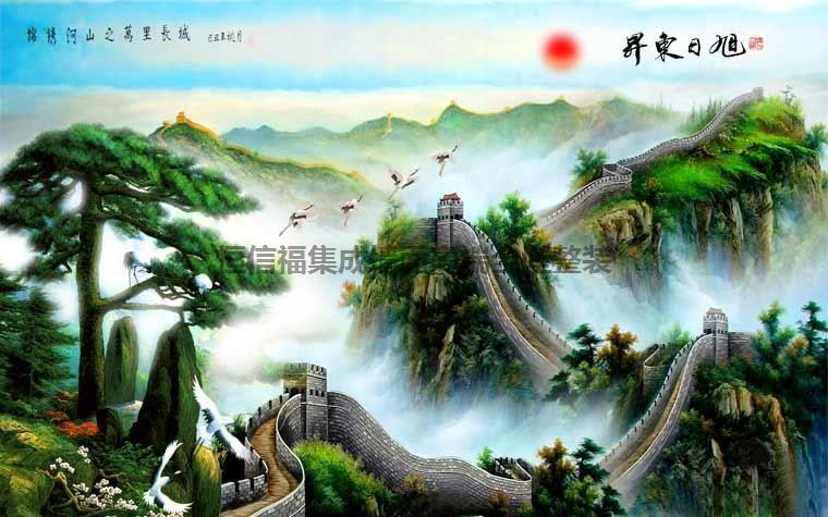 山水风格——锌钢背景墙高清系列 恒信福 集成墙面 装饰板
