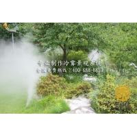 人工造雾景观人造雾景观设备