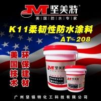 坚镁特防水材料