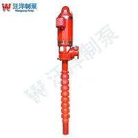 消防多级泵立式消防泵深井消防泵应急消防泵