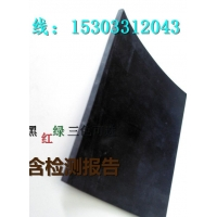 5mm绝缘胶垫/5mm绝缘胶垫可检测