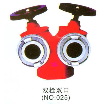 �p栓�p口