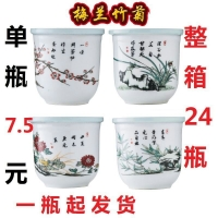 二两半陶瓷口杯批发定制