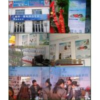 专业家电清洁产品厂家,家电清洗产品代理、家电清洗品牌