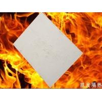 无石棉耐高温硅酸钙保温板