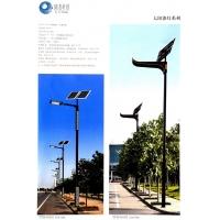 瑞潽专业研发太阳能路灯 沧州高杆灯 草坪灯 光伏发电价格