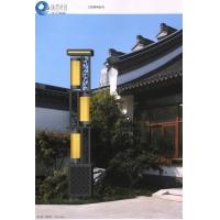 太阳能路灯厂家供应LED庭院灯 太阳能庭院灯 框架式高杆灯