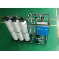 上海500L/H工业反渗透设备;工业纯水设备;工业纯水系统