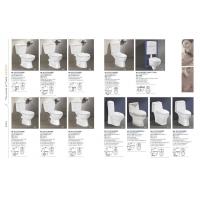 米奇陶瓷卫浴洁具-座便器系列