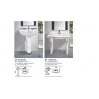 米奇陶瓷衛浴潔具-立柱、連柜洗臉盆系列