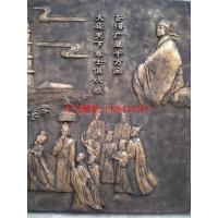 校园浮雕,北京校园浮雕