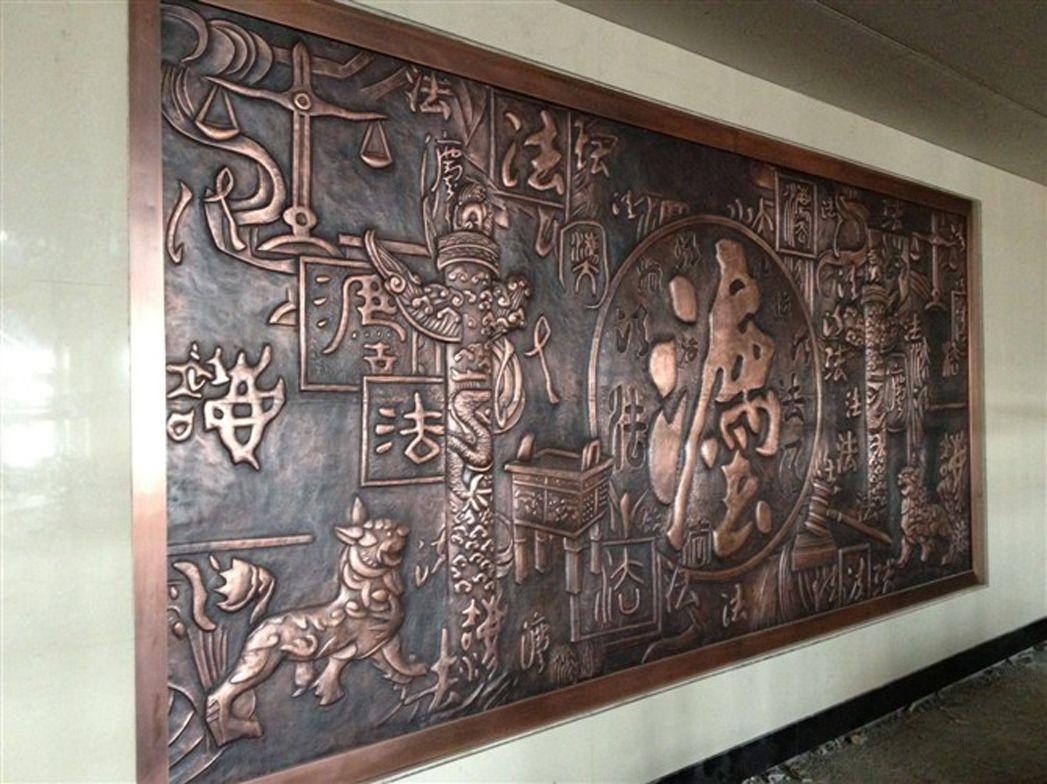 铜浮雕,玻璃钢浮雕制作,北京锻铜浮雕图片