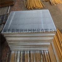 不锈钢条缝筛板规格 不锈钢条缝筛板定做