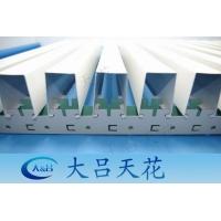 供应广州大吕可定制,U型铝方通,U型槽