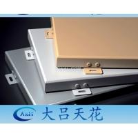 广州氟碳铝单板,铝单板幕墙,定制铝单板