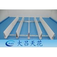 广州V型挂片,铝挂片,V型铝天花