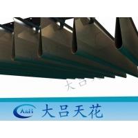 广州滴水挂片,滴水铝挂片,胆型挂片吊顶