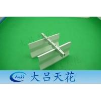 广州J形挂片,广州挂片天花,铝挂片