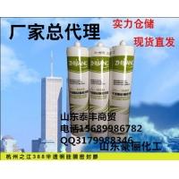 杭州之江JS388半透明硅酮密封胶