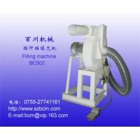 短纤维填充机BC502