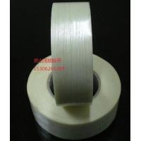 拉丝纤维胶带 玻璃丝纤维胶带