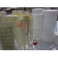 南京无声排废胶带 偏光板揭膜胶带 LCD剥离胶带