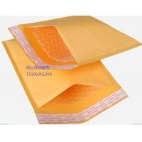 工艺礼品纸盒双面胶带 工艺盒透明胶带