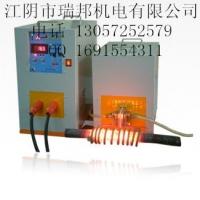 瑞邦gp-35高频退火机 铝制品退火热处理设备