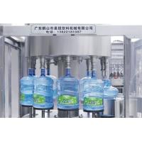 广东灌装机 桶装纯净水设备 矿泉桶装水生产线