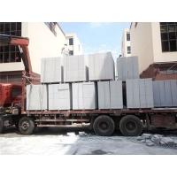 永川加气砖/泡沫砖-10公分、20公分-厂家直销