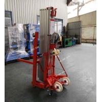 腾昌厂家直供展览搭建用手摇升降机 手摇升降机平台
