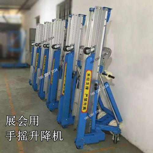 供应东莞布展搭建用手摇升降机 现货手摇式升降机出售