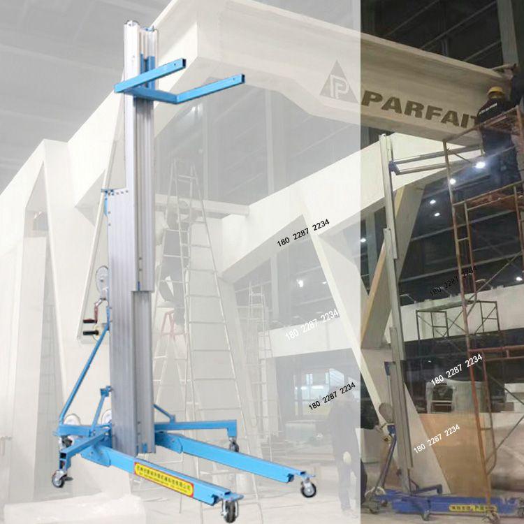 供应展览手摇升降机6-9米 深圳布展手摇式升降机现货出售