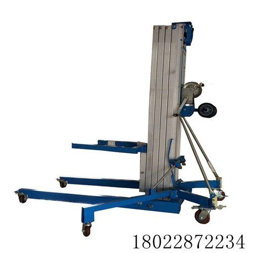 腾昌机械现货供应布展搭建用手摇升降机