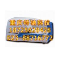 电缆标识牌打印机C460P电缆标志打印机