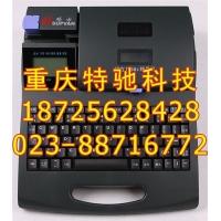 硕方PVC套管打字机tp60i 热缩套管印字机TP60I